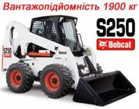 bobcat s250 1